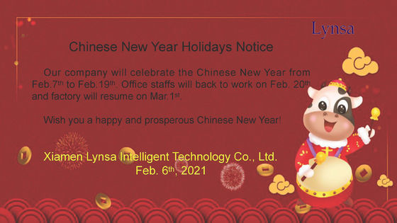 Notice of Chinese New Year Holiday!
